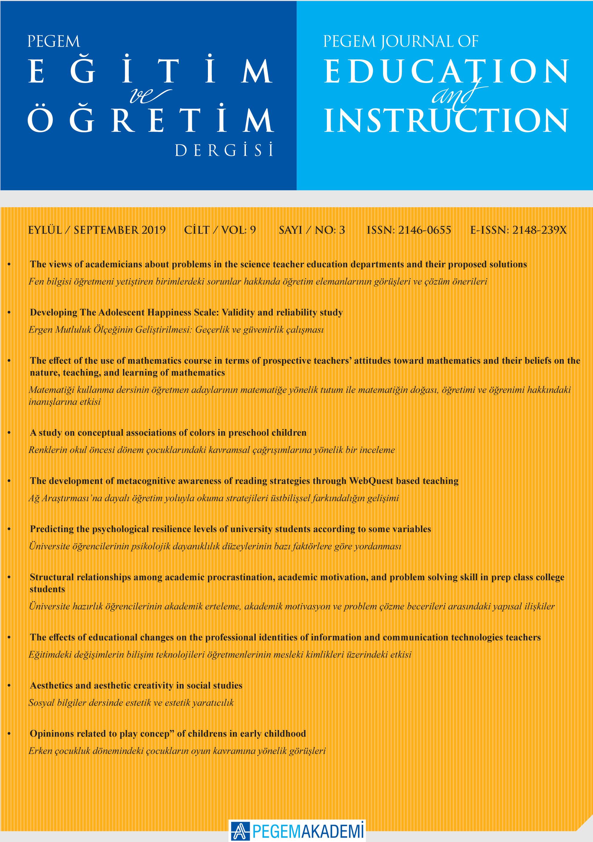 Structural relationships among academic procrastination